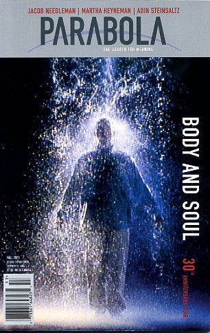 BODY AND SOUL: PARABOLA, VOLUME 30, NO. 3; FALL 2005. Jacob Needleman, William Chittick, Martha Heyneman, G I. Gurdjieff, John Polkinghorne, Paul Reynard, Lorraine Kisley.