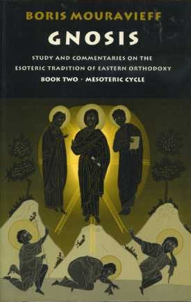GNOSIS II: STUDY AND COMMENTARIES ON THE ESOTERIC TRADITION OF EASTERN ORTHODOXY, MESOTERIC CYCLE. Boris Mouravieff.