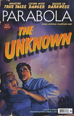 THE UNKNOWN: PARABOLA, VOLUME 37, NO. 3, FALL 2012. Jacob Needleman, Nipum Mehta Richard Whittaker, Trebbe Johnson, Phil Cossineau, Huston Smith, Charles Upton, Rob Percival, Jeff Zaleski.