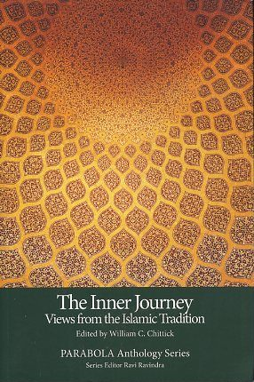 THE INNER JOURNEY: VIEWS FROM THE ISLAMIC TRADITION. Willaim C. Chittick.