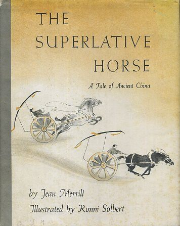 THE SUPERLATIVE HORSE; A Tale of Ancient China. Jean Merrill.