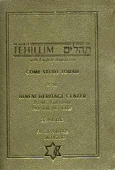 THE BOOK OF TEHILLIM WITH ENGLISH TRANSALTION.