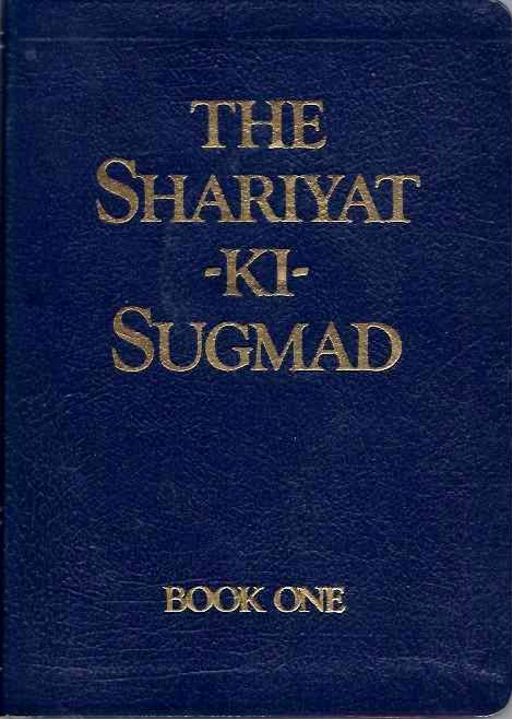 THE SHARIYAT-KI-SUGMAD; Book One. Paul Twitchell.