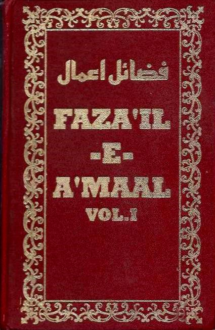 FAZAIL E AMAAL IN URDU - PART 1:; Stories of Sahaabah. Shaikhul Hadith Ma Zakariyya Kaandhlawi.