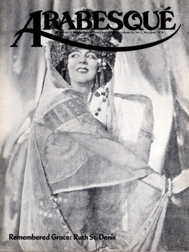 ARABESQUE: A JOURNAL OF MIDDLE EASTERN DANCE AND CULTURE, VOL. IV, NO. I, MAY-JUNE 1978. Katherine Janowitz.