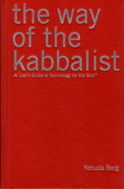 THE WAY OF THE KABBALIST; A User''s Guide to Technology for the Soul. Yehuda Berg.