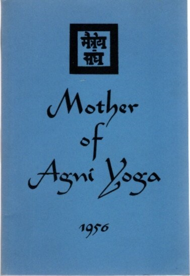 MOTHER OF AGNI YOGA.