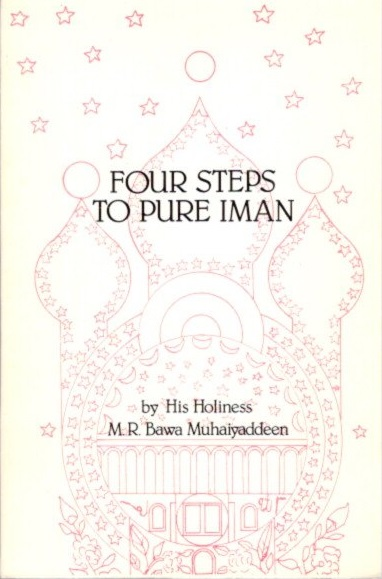 FOUR STEPS TO PURE IMAN; Explanations of a Painting. M. R. Bawa Muhaiyaddeen.