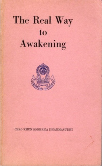 THE REAL WAY TO AWAKENING: Being the Talks Delivered After Meditation Sessions at a Buddhapadipa Temple, London. Chao Khun Sobhana Dhammasudhi.