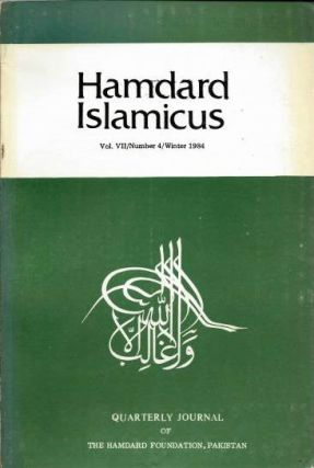 HAMDARD ISLAMICUS: VOL VII / NUMBER 4 / WINTER 1984. Hakim Mohammed Said