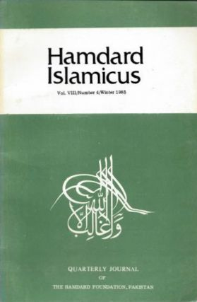 HAMDARD ISLAMICUS: VOL VIII / NUMBER 4 / WINTER 1985. Hakim Mohammed Said