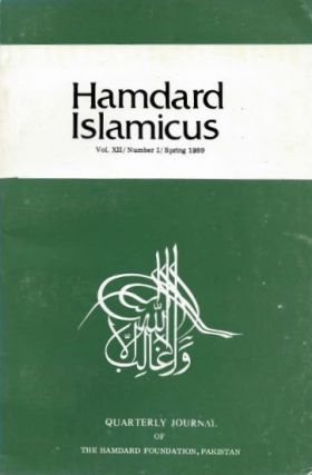 HAMDARD ISLAMICUS: VOL XII / NUMBER 1 / SPRING 1989. Hakim Mohammed Said.