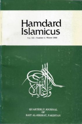HAMDARD ISLAMICUS: VOL XI / NUMBER 4 / WINTER 1989. Hakim Mohammed Said