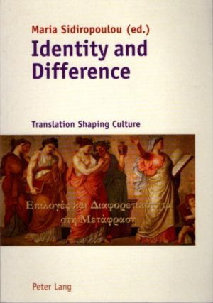 IDENTITY AND DIFFERENCE: TRANSLATION SHAPING CULTURE. Maria Sidiropoulou