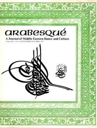 ARABESQUE: A JOURNAL OF MIDDLE EASTERN DANCE AND CULTURE, VOL. I, NO. III, SEPT.-OCT. 1975. Ibrahim Farrar.
