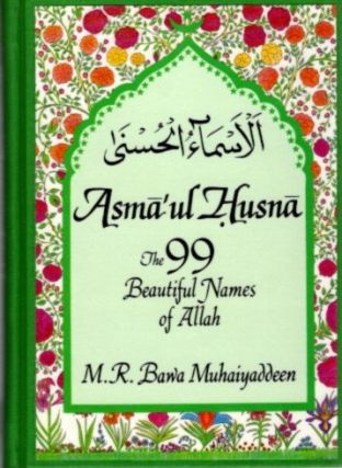 ASMA'UL-HUSNA; The 99 Beautiful Names of Allah. M. R. Bawa Muhaiyaddeen