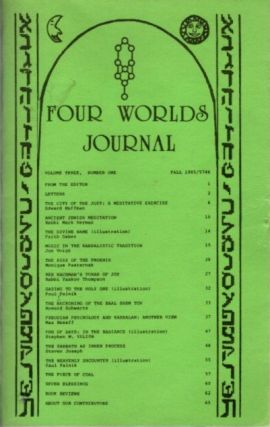 FOUR WORLDS JOURNAL: VOLUME THREE, NUMBER ONE, FALL 1985. Edward Hoffman