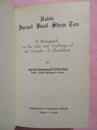 RABBI ISRAEL BAAL SHEM TOV; A Monograph on the Life and Teachings of the founder of Chassidism....