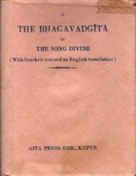 THE BAGAVADGITA OR THE SONG DIVINE