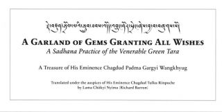 A GARLAND OF GEMS GRANTING ALL WISHES: A Sadhana Practice of the Venerable Green Tara